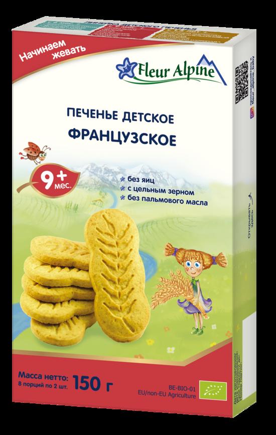 Фото №2 ФЛЁР АЛЬПИН Печенье детское Французское с 8 мес 150 г