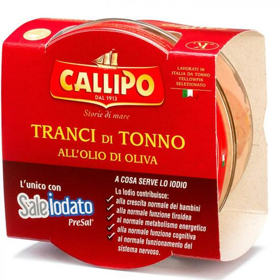 Фото №2 CALLIPO Тунец кусочки в оливковом масле Yellowfin ст/б 160 г