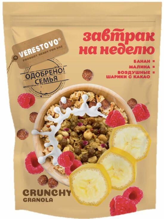 Фото №2 VERESTOVO Кранчи-гранола банан малина воздушные шоколадные шарики 300 г