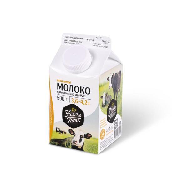 Фото №2 УГЛЕЧЕ ПОЛЕ Молоко топленое мдж 4,0% 500 гр