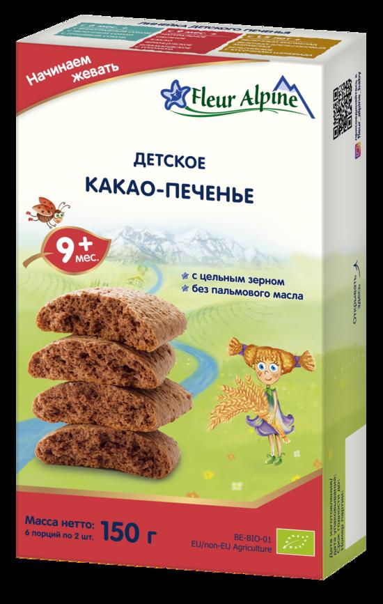 Фото №2 ФЛЁР АЛЬПИН Печенье детское Какао с 9 мес 150 г