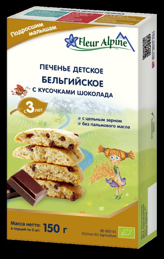 Фото №2 ФЛЁР АЛЬПИН Печенье детское Бельгийское с кусочками шоколада с 3 лет 150 г