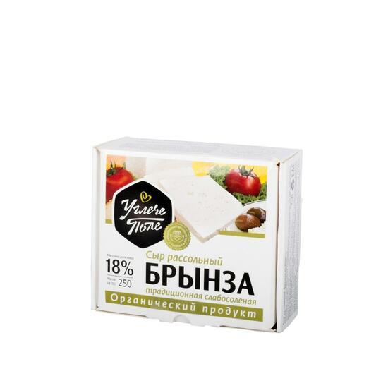 Фото №2 УГЛЕЧЕ ПОЛЕ Сыр брынза 250 гр