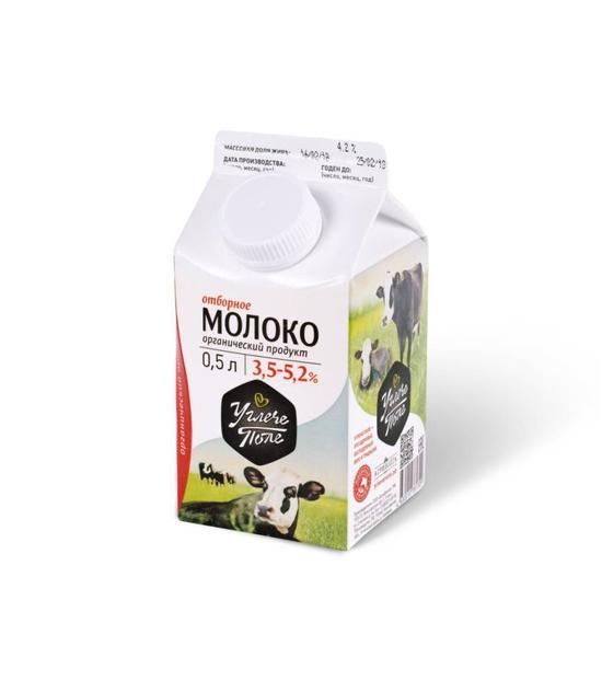 Фото №2 УГЛЕЧЕ ПОЛЕ Молоко цельное 500 мл мдж 3,5% -5,2%