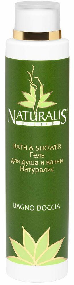 Фото №2 NATURALIS Гель для душа и ванны 250 мл