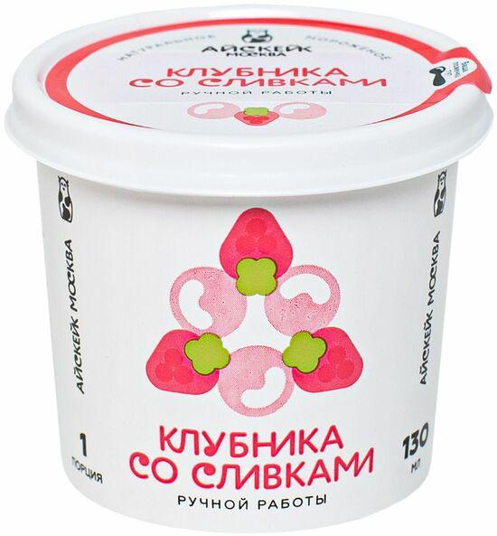 Фото №2 АЙСКЕЙК ЭКО Мороженое клубника со сливками 130 мл