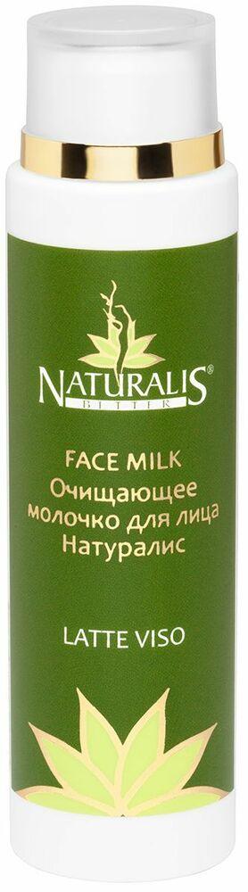 Фото №2 NATURALIS Очищающее молочко для лица 125 мл
