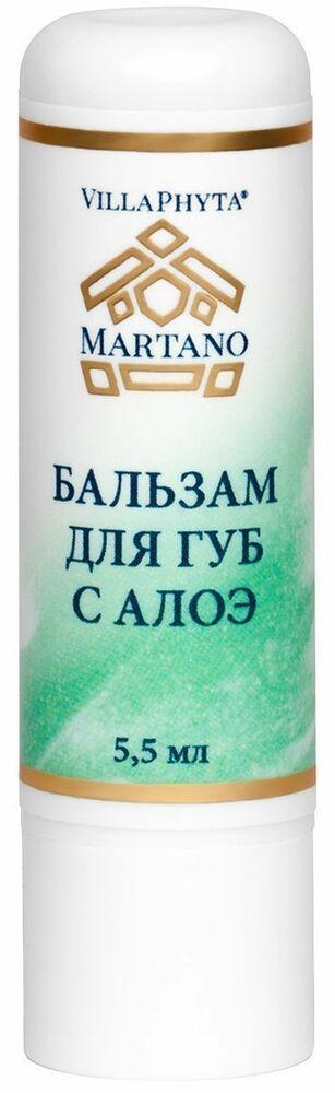 Фото №2 VILLAPHYTA Бальзам для губ С алоэ 5,5 мл