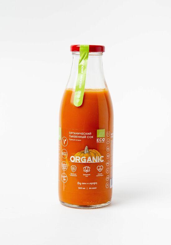 Фото №2 ORGANIC  Тыквенный  сок без соли и сахара, прямой отжим 500мл