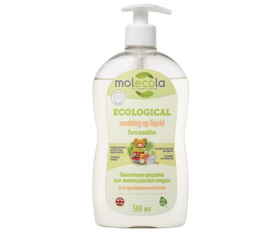 Фото №2 MOLECOLA Средство для мытья детской посуды для чувствительной кожи Pure Sensitive экологичное 500 мл