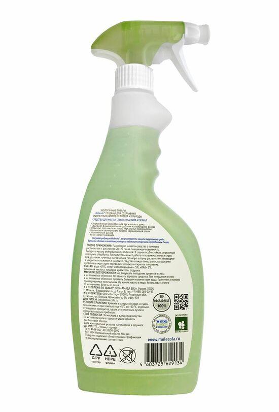 Фото №3 MOLECOLA Средство для мытья стёкол и зеркал экологичное 500 мл