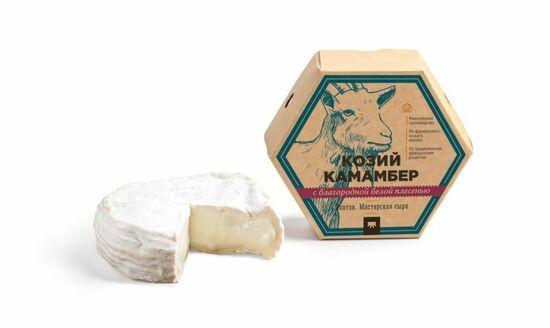 Фото №2 ИПАТОВ Сыр мягкий из козьего молока Козий Камамбер 125 гр