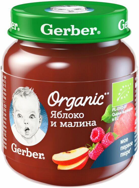 Фото №2 GERBER Органик пюре Яблоко-малина с 5 мес 125 г