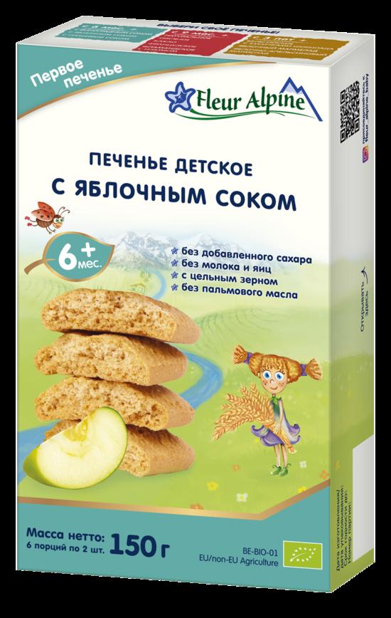 Фото №2 ФЛЁР АЛЬПИН Печенье детское С яблочным соком с 6 мес 150 г