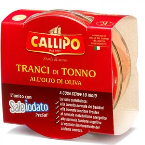фото CALLIPO Тунец кусочки в оливковом масле Yellowfin ст/б 160 г