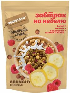 фото VERESTOVO Кранчи-гранола банан малина воздушные шоколадные шарики 300 г