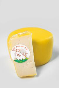 фото КФХ ХРАМЦОВА Сыр Квазар из козьего молока  мдж 45 %