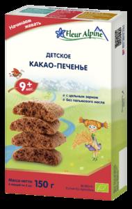 фото ФЛЁР АЛЬПИН Печенье детское Какао с 9 мес 150 г
