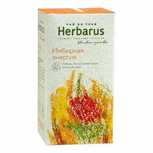 фото HERBARUS Чай из трав Имбирная энергия 24 пак