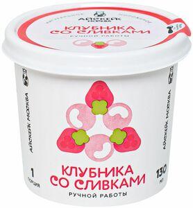 фото АЙСКЕЙК ЭКО Мороженое клубника со сливками 130 мл