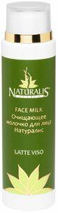 фото NATURALIS Очищающее молочко для лица 125 мл