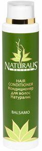 фото NATURALIS Кондиционер для волос 200 мл