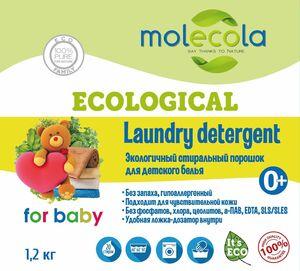 фото MOLECOLA Стиральный порошок для белого и цветного детского белья экологичный 1200 г