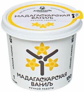 фото АЙСКЕЙК ЭКО Мороженое мадагаскарская ваниль 130 мл