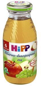 фото HIPP Сок яблочно-виноградный восстановленный с 6 мес 200 г