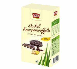 фото ROSENGARTEN Вафли из полбы в горьком шоколаде с имбирём Веган 120 г