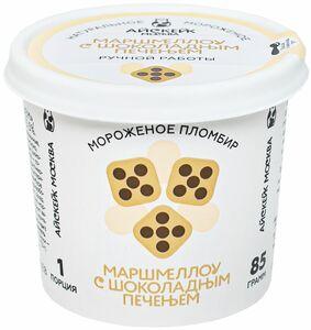 фото АЙСКЕЙК ЭКО Мороженое маршмеллоу с шоколад.печеньем 130 мл