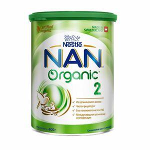 фото NAN 2 Органик смесь Детская молочная сухая с 6 мес 400 г