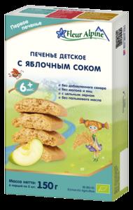 фото ФЛЁР АЛЬПИН Печенье детское С яблочным соком с 6 мес 150 г