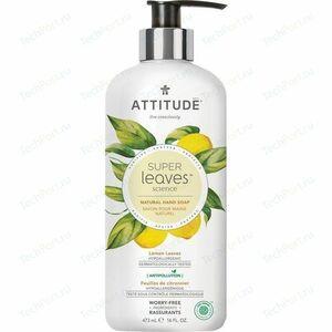 фото ATTITUDE Жидкое мыло Super Leaves Листья лимона 473 мл